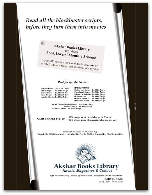 Akshar Library