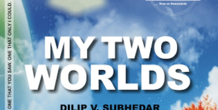 Rawat MediaWorks' Latest Offering - 'My Two Worlds'